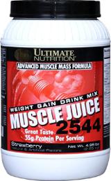 Ultimate Nutrition Muscle Juice 2544 - 4.96lbs Cookies & Cream